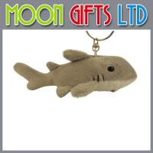 Buy cheap Custom Plush Keychain Shark plush keychina from wholesalers