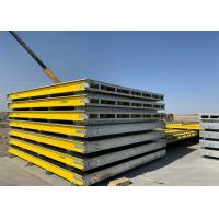 Buy cheap High Rigidity Concrete Wall Forming Systems For Nuclear Project from wholesalers