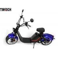 Buy cheap 12 Inch City Coco Electric Scooter Aluminum Wheel Net Weight 66Kg 2000W Brushless Motor from wholesalers
