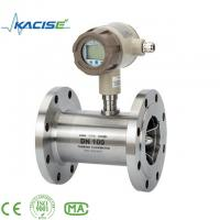 China 4-20mA output air flow meter price on sale