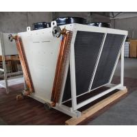 Buy cheap V-Bank Dry Cooler Air Condenser for data center office building from wholesalers