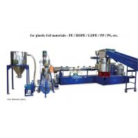 Buy cheap LDPE Film Plastic Granules Machine / Water Ring Cutting Granulate Single Screw Extruder from wholesalers
