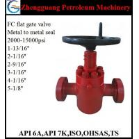 Buy cheap api 6a gate valve manufacturer from wholesalers