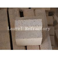 Buy cheap Energy saving Refractory Fire Clay Brick For Tunnel Kiln , Furnaces product