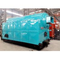 Buy cheap High Efficiency Biomass Fired Steam Boiler 2-15 Ton Rice Husk Steam Boiler from wholesalers