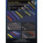 Buy cheap Acrylic rod from wholesalers