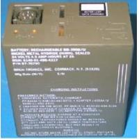 Buy cheap Nickel Hydride Military Battery BB-390B/ U from wholesalers