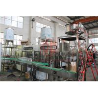Buy cheap Anti - Foam Plastic Bottle Hot Juice Filling Machine For Beverage Production Line from wholesalers