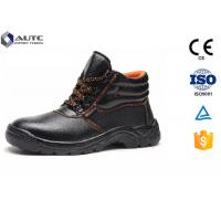 Buy cheap Custom Work Wear PPE Safety Shoes High Ankle Protection Comfortable Pad from wholesalers