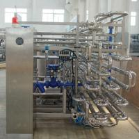 Buy cheap PLC Control Dairy Processing Plant 2000LPH UHT Aseptic Tubular Sterilizer 1 Year Warranty from wholesalers