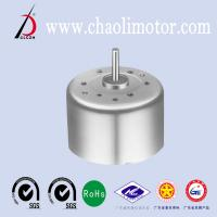 Wholesale 800rpm CL-RF330TK Low Noise DC Motor For Pump And Valve from china suppliers