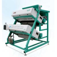 Buy cheap Ccd Green Tea Optical Sorting Machine , Industrial Vision Color Sorter from wholesalers