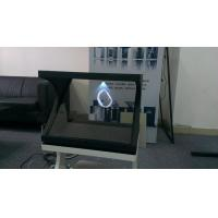 Buy cheap 22 Inch 1 Face Hologram Display Units Holo cube for Pepsi & Coca Cola 3D Hologram from wholesalers