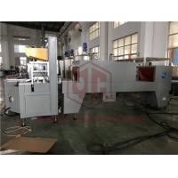 Buy cheap Auto Plastic Bottle Water Production Line With Shrink Wrapping Machine from wholesalers