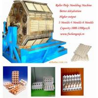 Buy cheap Pulp Egg Tray Making Machine from wholesalers