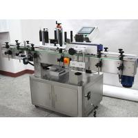 Buy cheap Full Automatic Round Bottle Labeling Machine High Speed PLC Control System from wholesalers