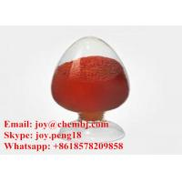 95% Cytochrome C Horse Heart Natural Extract Powder CAS 9007-43-6 Manufactures