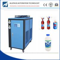 Buy cheap Continuous Type Water Chilling Machine Air Cooling for Carbonated Beverage from wholesalers