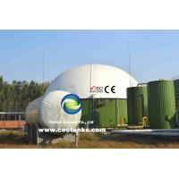 Buy cheap Large Glass Fused To Steel Tanks For Livestock And Poultry Manure Storage In Biogas Project from wholesalers