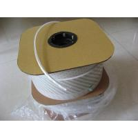 Buy cheap Self Adhesive Weather Seal Strips for Windows from wholesalers
