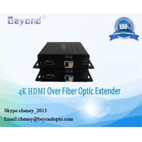 Buy cheap High resolution large screen 4K HDMI with color depth 16bits to fiber optical extender from wholesalers