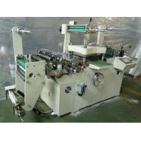 Buy cheap MQ-320A Self Adhesive Sticker Barcode Label Die Cutter Machine from wholesalers
