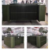 Buy cheap 3000kVA 11kV Oil Immersed Transformer With Amorphous Alloy Iron Core from wholesalers