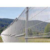 Buy cheap Powder Coated Wire Mesh Fence Panels for Farm and Airport Height 1M - 3M from wholesalers