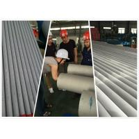 Buy cheap Inconel 625 / UNS NO6625 / Alloy 625 Seamless Inconel Tube ASTM B444 from wholesalers