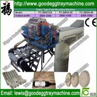 Buy cheap 30 Cavity Pulped Paper Egg Tray Moulding Machine from wholesalers