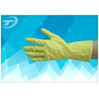 Buy cheap 100% Natural Latex Household Gloves With Dipped Flocklined Washing Rubber Gloves from wholesalers