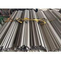 Buy cheap 1/2 - 48 SCH5S - SCHXXS Alloy 20 EFW Welded Pipe Tube UNS N08020 from wholesalers