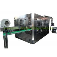 Buy cheap Cola Pepsi Carbonated Drink Filling Machine For Gas Beverage Production Line from wholesalers