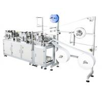 Wholesale High Speed KN95 Face Mask Making Machine For Medical / Construction Industry from china suppliers