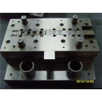 Wholesale Ship Accessories Sheet Metal Stamping ,L Shape Metal Shaping Dies Bending Processing from china suppliers