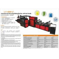 Automatic Multifunctional Non Woven Box Bag Making Machine with Auto Handle Manufactures