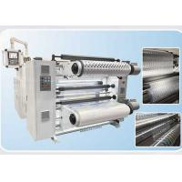 Buy cheap Roll To Roll Hologram Embossing Machine , Customerziable Holographic Embossing Machine from wholesalers
