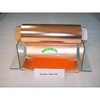 Buy cheap Electrodeposited (ED) /electrolytic copper foils from wholesalers