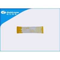 Buy cheap Instant Coffee Packaging Multilayer Films Pack Stick from wholesalers