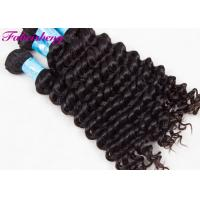 Smooth And Soft Virgin Brazilian Hair Weave No Synthetic Hair 8