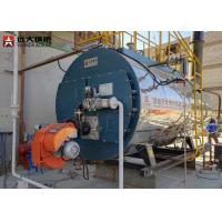 Buy cheap 5 Ton Oil Fired Boiler 3 Pass Wet Back Steam Boiler For Palm Oil Production from wholesalers