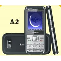 Buy cheap Black / Red T - FLASH memory card Holy Quran Mobile Phone with Bluetooth, FM, E-book from wholesalers