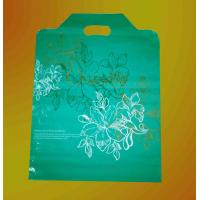 Buy cheap ldpe Reusable Grocery Shopping Bags for Shopping, Supermarket Use T - Shirt Carriver Bags from wholesalers