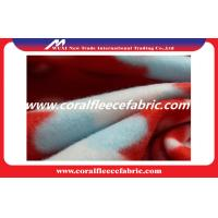 Buy cheap Anti-Static Blackout Polar Fleece Fabric for Garment , Printed or Embroidery Logo from wholesalers
