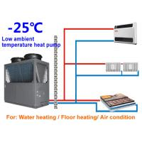 Wholesale 50 / 60Hz Low Ambient Temperature Heat Pump , Cold Climate Heat Pump Easy To Install from china suppliers