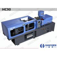 Buy cheap 90 Ton Plastic Injection Molding Machine For Bottle Caps / Crown Cork Injection product