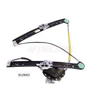 Buy cheap BMW E46 99-06   Window Regulator - Replacement - front, OE replacement,with/ without motor from wholesalers