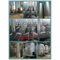 10bbl stainless steel beer fermentation tank
