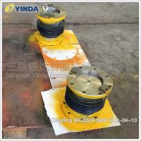 Buy cheap Coupling Mud Pump Parts BHJ250F280V BL2-04-13 Mud Pumps For Drilling Rigs product
