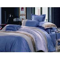Buy cheap King Elegant Bright Sateen Bedding Sets , Holiday Gift  Bed Sets from wholesalers